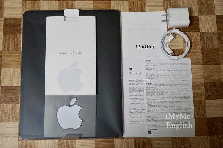 Apple iPad Pro 12.9インチ 2018 (第3世代) 付属品