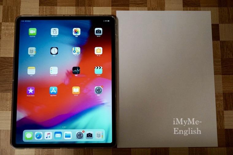 Apple iPad Pro 12.9インチ 2018 (第3世代) A4