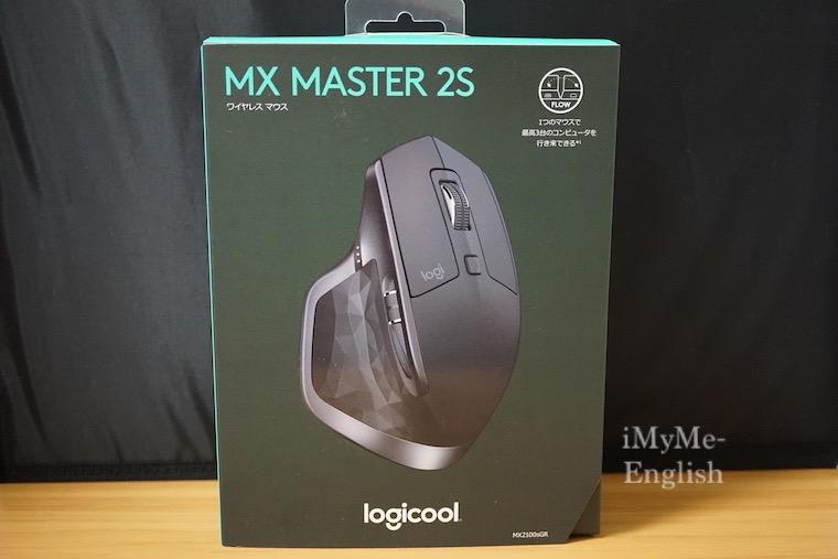 「MX MASTER 2S。ロジクール。LOGICOOL」の表紙画像
