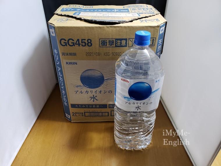【食材・宅配】コープデリ・生協の写真。水2リットル×6