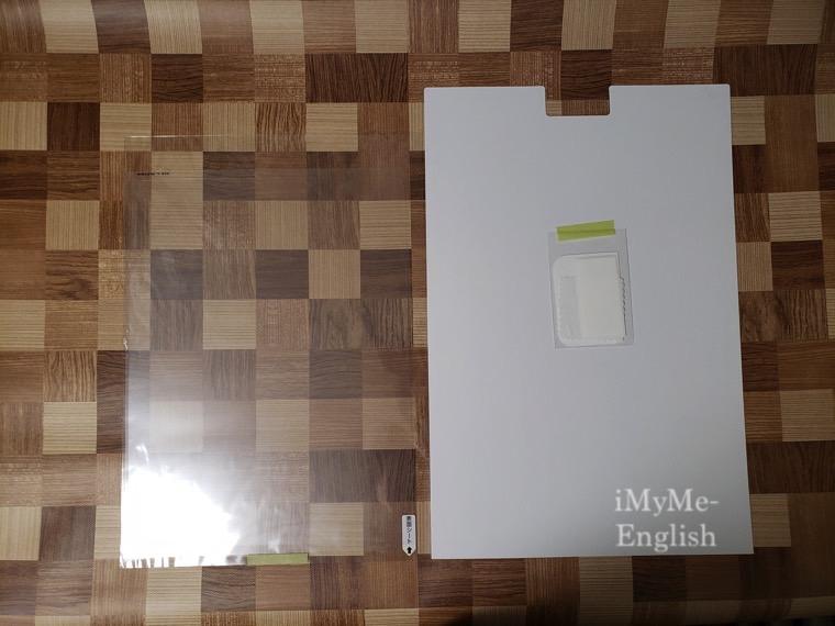 「エレコムファインティアラ搭載高光沢・高透明、iPad Pro 12.9(2018)用保護フィルムTB-A18LFLFIGHD」の表紙
