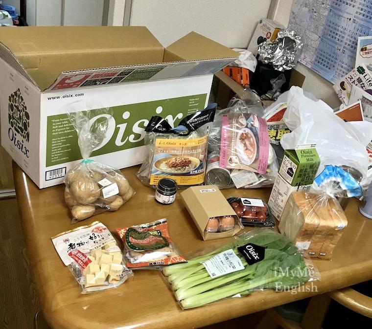 「食材宅配サービスのオイシックス(Oisix )お試しセット、ミールキット」の表紙