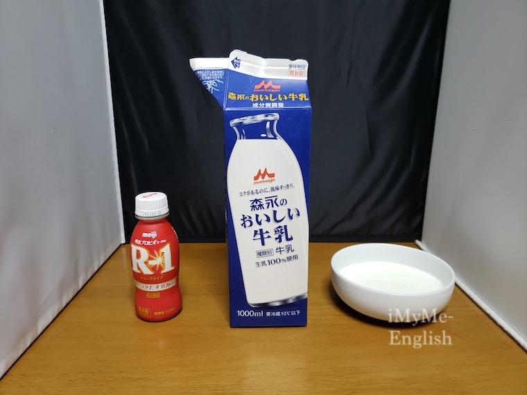 アイリスオーヤマ ヨーグルトメーカー IYM-014。R1乳酸菌ドリンクタイプ。森永のおいしい牛乳の写真