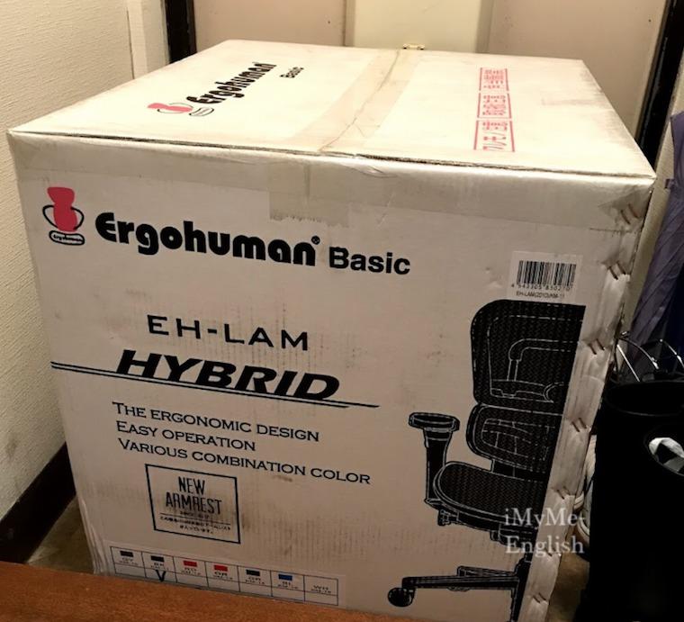 「エルゴヒューマン ベーシック EH-HAM KM-11」の画像