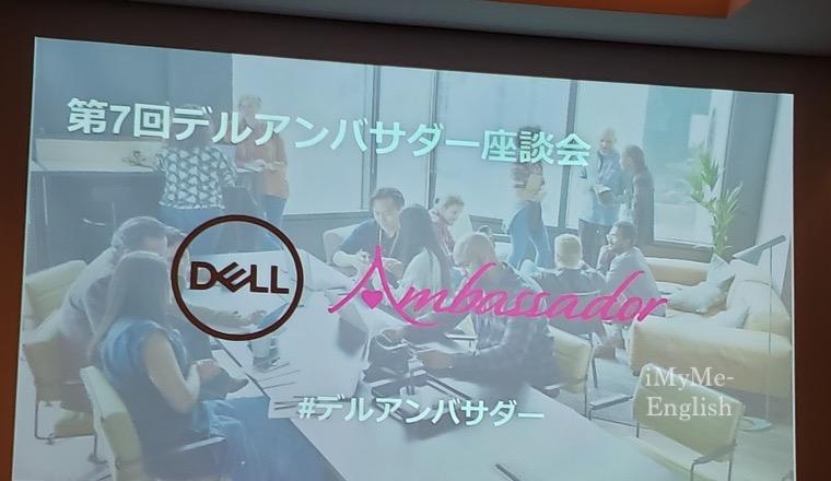 「デルアンバサダー 第7回座談会」の写真