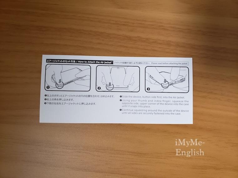 「株式会社パワーサポート エアージャケットセット クリア PBK-71 for Apple iPhone 7 Plus 8 Plus 5.5インチ」の画像