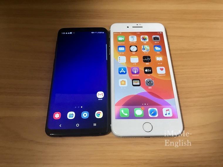 「Apple iPhone 8 Plus 256GB シルバー。アイフォーンとSamsung Galaxy S9の比較」画像