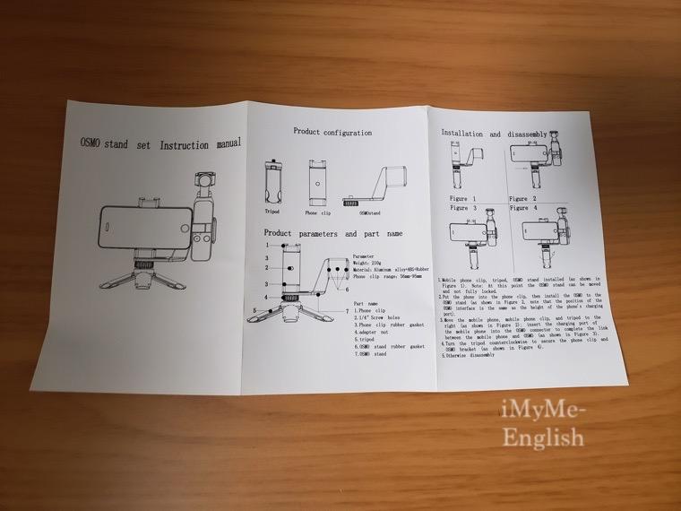 「Neewer ポータブルハンドグリップ DJI Osmo Pocket マウントアクセサリー 三脚マウント」の写真