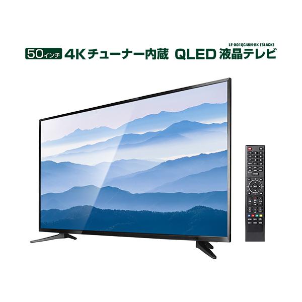 価格 ドンキ テレビ