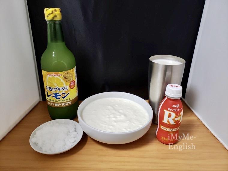 R1乳酸菌を使ったラッシーの作り方の写真
