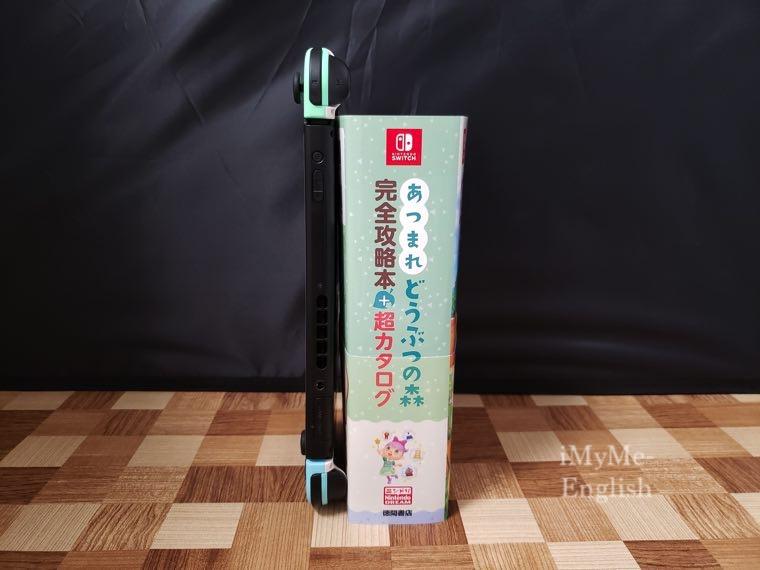 「徳間書店」ニンテンドードリーム編集部「あつまれ どうぶつの森 完全攻略本+超カタログ」の写真3