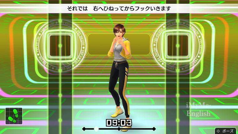 Nintendo Switch(スイッチ)フィットボクシングを英語表記にする方法11