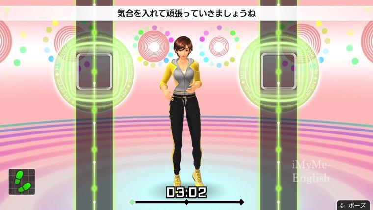 Nintendo Switch(スイッチ)フィットボクシングを英語表記にする方法4