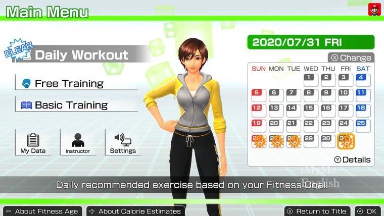 Nintendo Switch(スイッチ)フィットボクシングを英語表記にする方法5