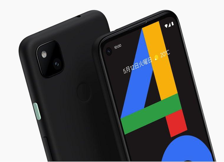 グーグル「Pixel 4a」の画像