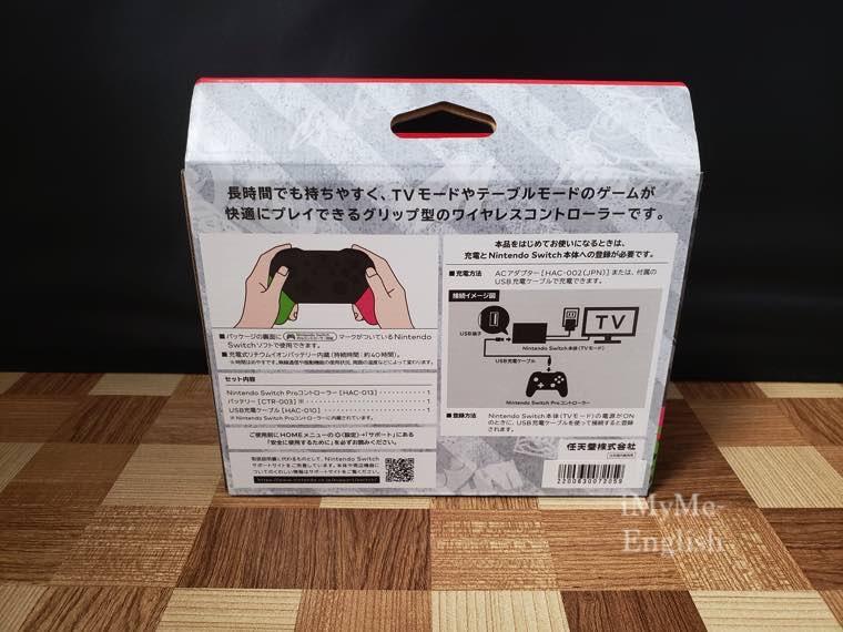 「Nintendo Switch Proコントローラー スプラトゥーン2エディション」の写真3