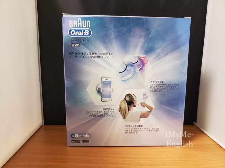 「ブラウン オーラルB 電動歯ブラシ ジーニアス9000」の写真2