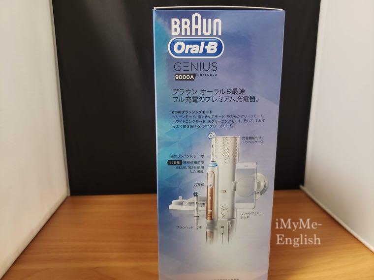 「ブラウン オーラルB 電動歯ブラシ ジーニアス9000」の写真4