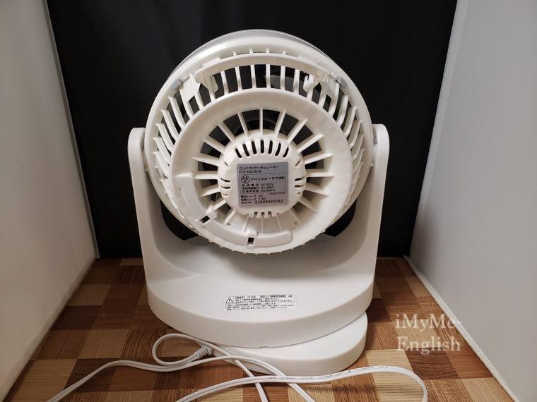アイリスオーヤマ 「サーキュレーター」「PCF-HD15-W」の写真2