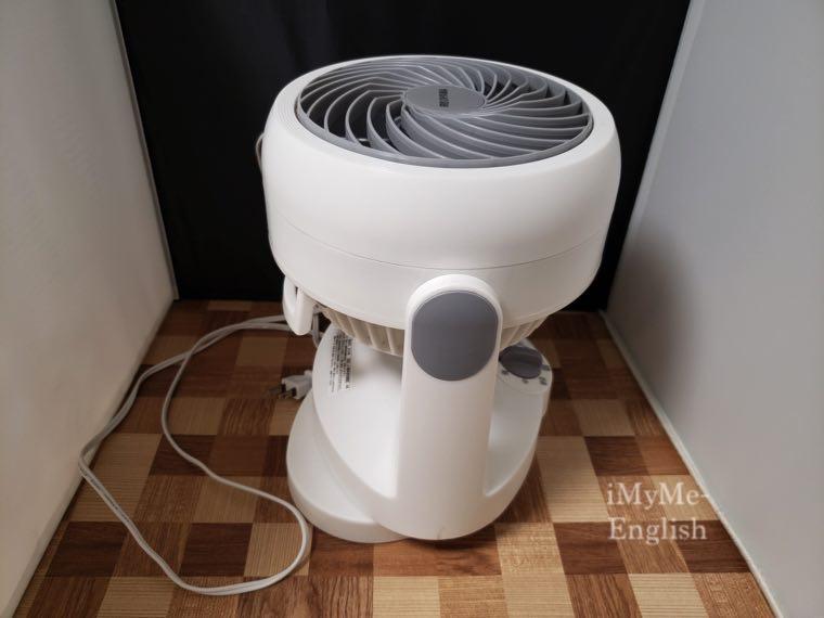 アイリスオーヤマ 「サーキュレーター」「PCF-HD15-W」の写真4