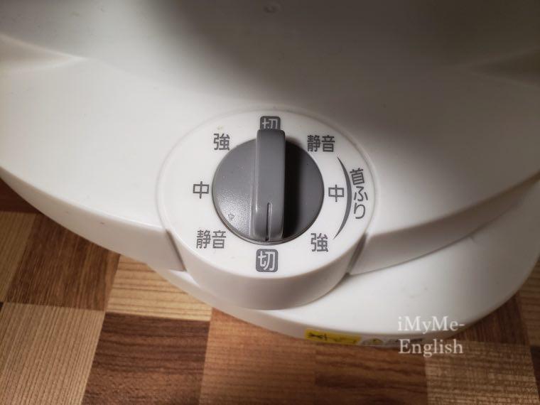 アイリスオーヤマ 「サーキュレーター」「PCF-HD15-W」の写真5