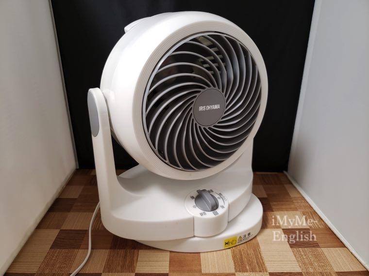 アイリスオーヤマ 「サーキュレーター」「PCF-HD15-W」の写真6