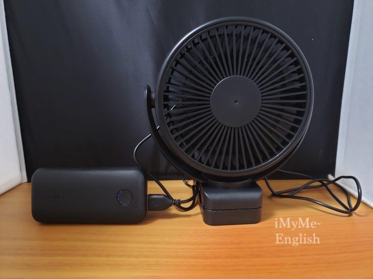 サンワサプライ「USB扇風機 400-TOY039BK」サンワダイレクトの写真10