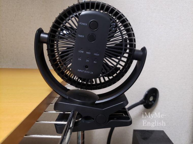 サンワサプライ「USB扇風機 400-TOY039BK」サンワダイレクトの写真11