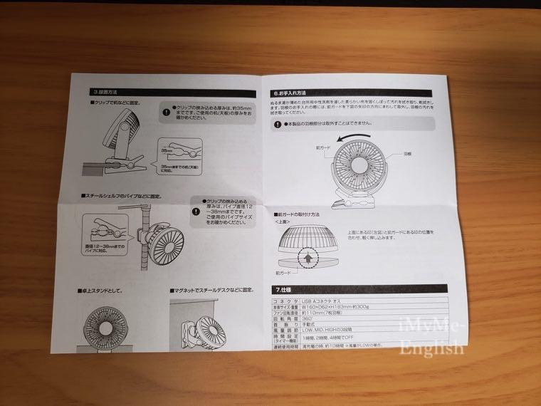 サンワサプライ「USB扇風機 400-TOY039BK」サンワダイレクトの写真3