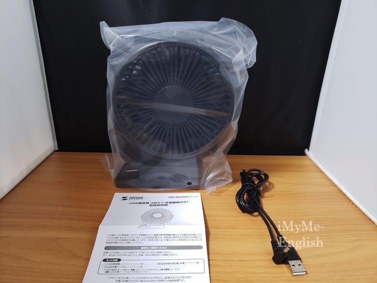 サンワサプライ「USB扇風機 400-TOY039BK」サンワダイレクトの写真4