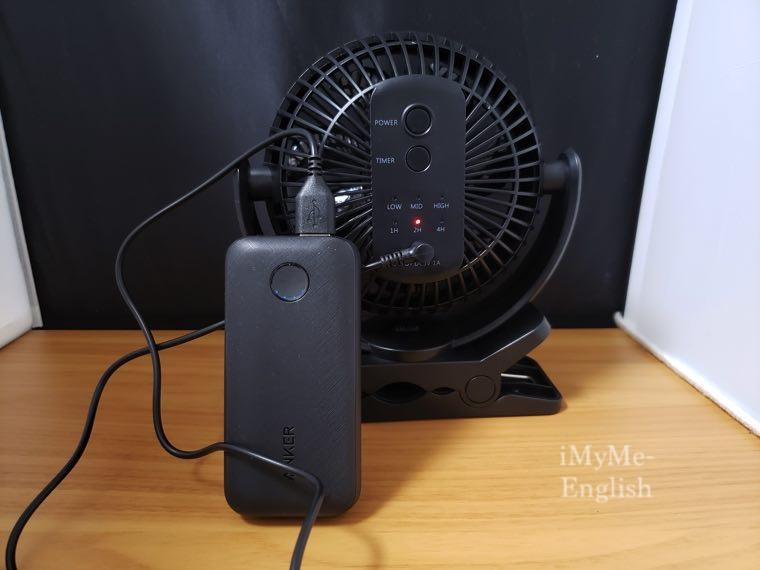 サンワサプライ「USB扇風機 400-TOY039BK」サンワダイレクトの写真9