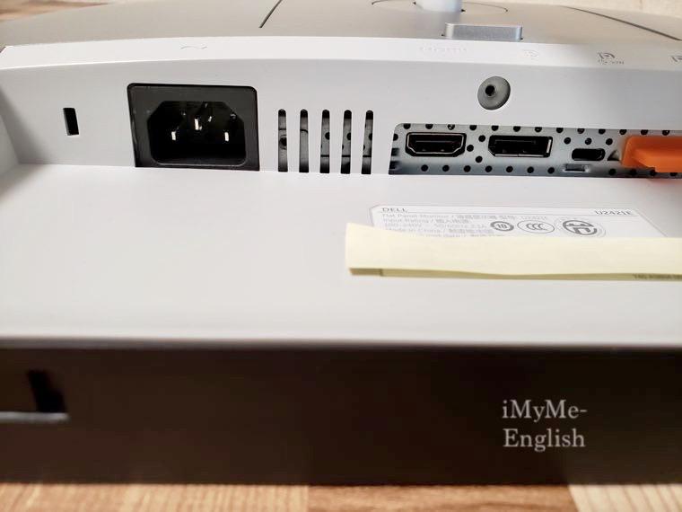 Dell「U2421E」の写真36