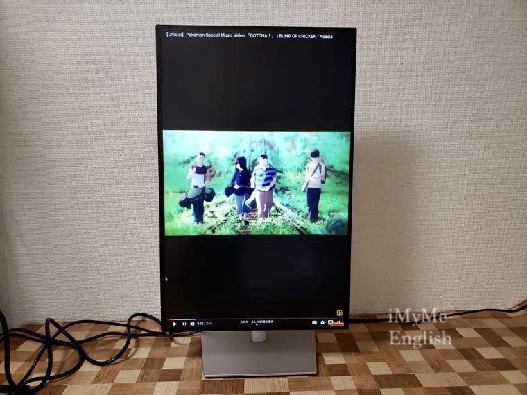 Dell「U2421E」の写真54