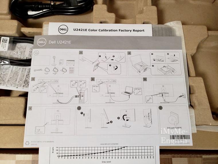 Dell「U2421E」の写真9