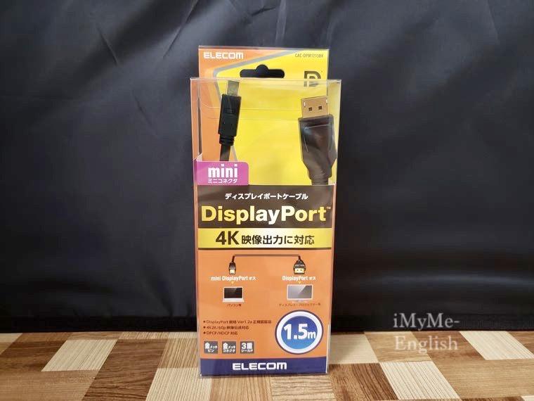 「エレコム ミニディスプレイポートケーブル CAC-DPM1215BK」の写真1