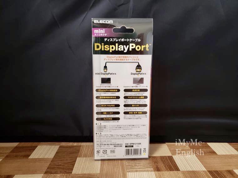 「エレコム ミニディスプレイポートケーブル CAC-DPM1215BK」の写真2