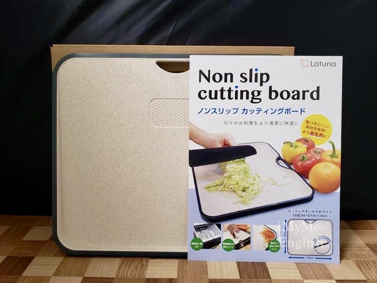Latuna「ノンスリップ カッティングボード」まな板の写真14