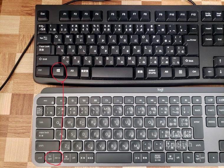 ロジクール ワイヤレスキーボード「KX800 MX KEYS」の写真29