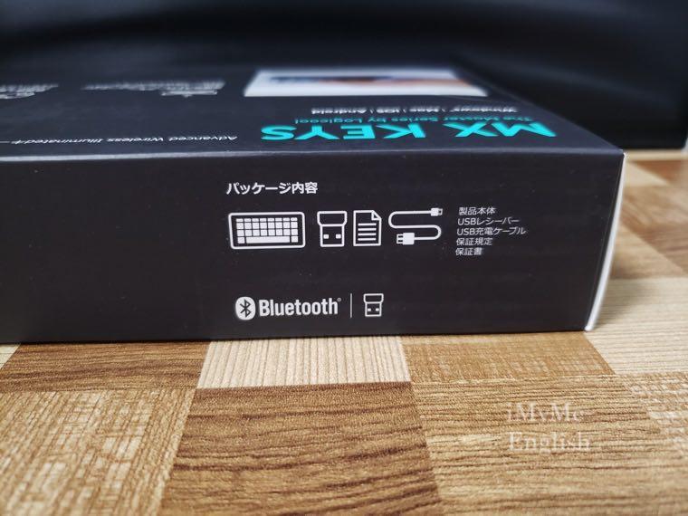 ロジクール ワイヤレスキーボード「KX800 MX KEYS」の写真4