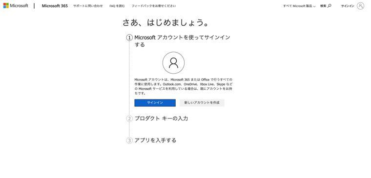 「Microsoft 365」の導入写真3