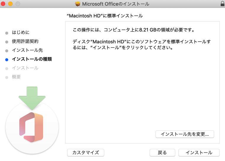 「Microsoft 365」の導入写真7
