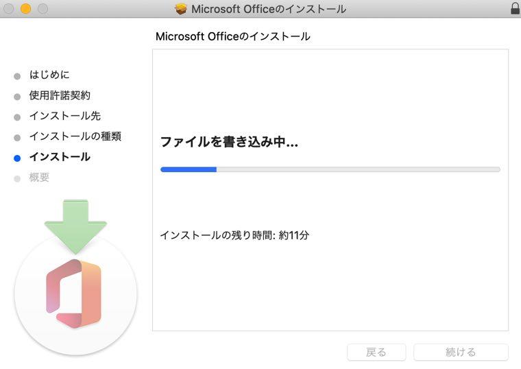 「Microsoft 365」の導入写真8