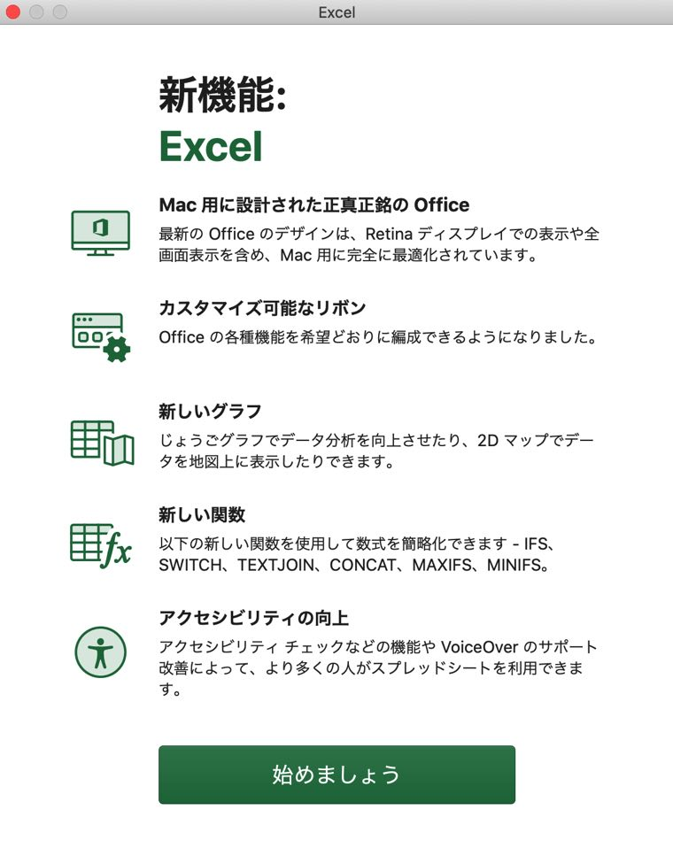 「Microsoft 365」の導入写真9