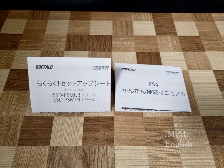 バッファロー「超小型SSD」の写真7