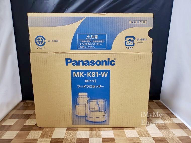パナソニック フードプロセッサー 「MK-K81-W」の画像2