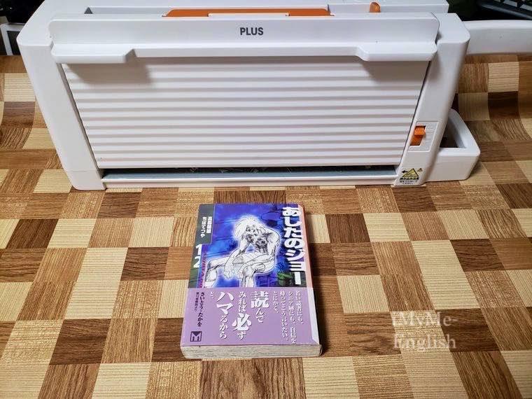 PLUS (プラス) コンパクト裁断機「PK-113」の画像11