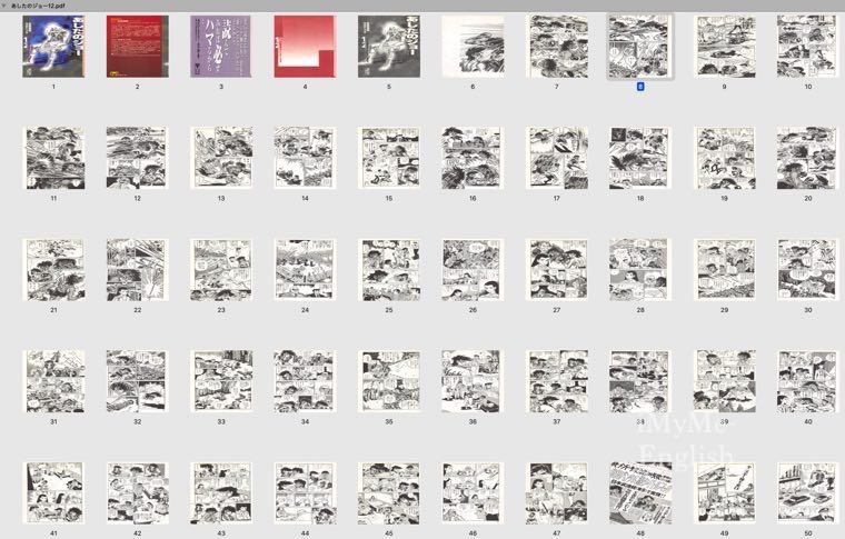 富士通 ScanSnap 「iX500」の画像15