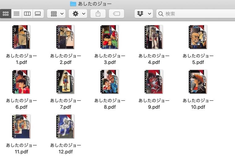 富士通 ScanSnap 「iX500」の画像16