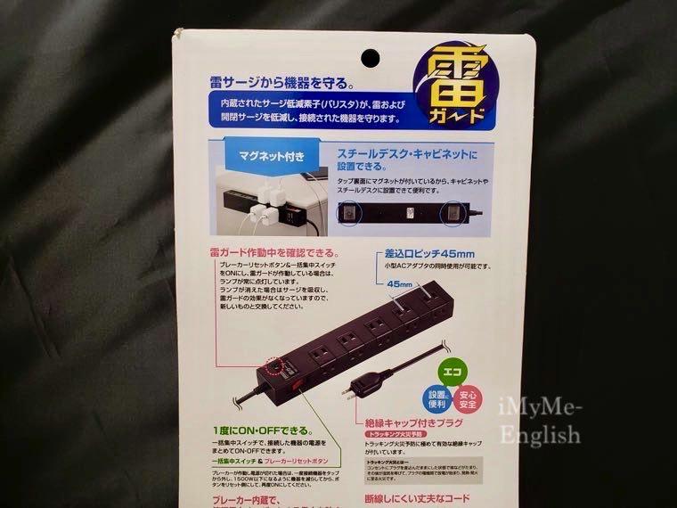 サンワサプライ 「雷ガードタップ 10個口 3m 」の写真 3 (TAP-SP2110-3BK)
