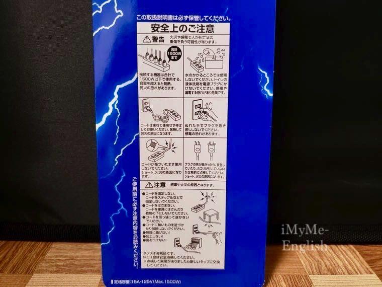 サンワサプライ 「雷ガードタップ 4個口 3m 」の写真 5 (TAP-SP2114MG-3W)